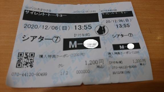 f:id:Jovian-Cinephile1002:20201209180221j:plain