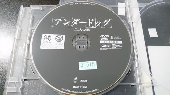 f:id:Jovian-Cinephile1002:20201214215838j:plain