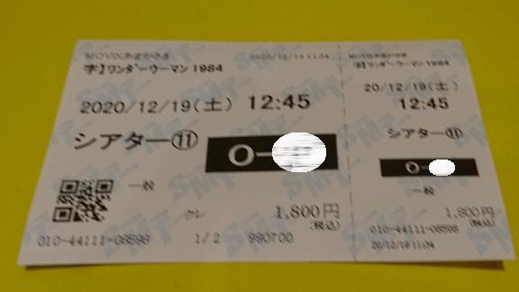 f:id:Jovian-Cinephile1002:20201220130346j:plain