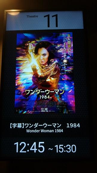f:id:Jovian-Cinephile1002:20201220130401j:plain