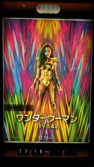 f:id:Jovian-Cinephile1002:20201220130446j:plain