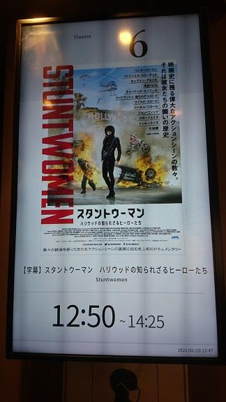 f:id:Jovian-Cinephile1002:20210111165519j:plain