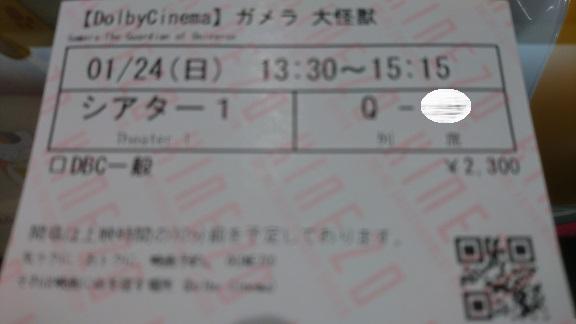 f:id:Jovian-Cinephile1002:20210127233127j:plain