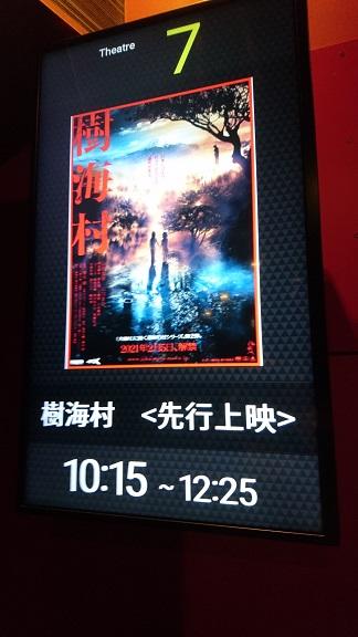 f:id:Jovian-Cinephile1002:20210131141603j:plain