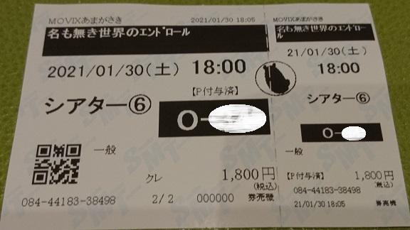 f:id:Jovian-Cinephile1002:20210202223117j:plain