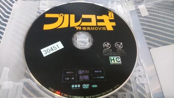 f:id:Jovian-Cinephile1002:20210209002043j:plain
