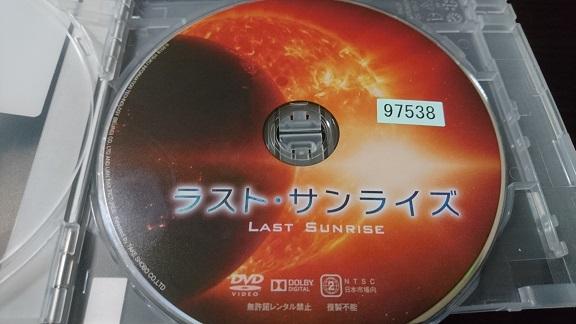 f:id:Jovian-Cinephile1002:20210225010825j:plain