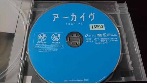 f:id:Jovian-Cinephile1002:20210228235652j:plain