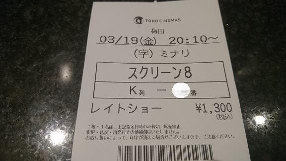 f:id:Jovian-Cinephile1002:20210320220806j:plain