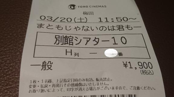 f:id:Jovian-Cinephile1002:20210321010610j:plain