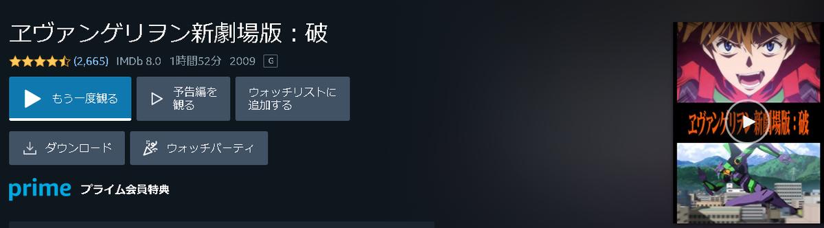 f:id:Jovian-Cinephile1002:20210321233829j:plain