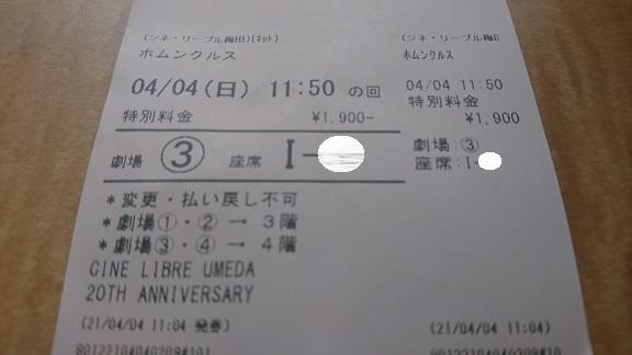 f:id:Jovian-Cinephile1002:20210406215658j:plain