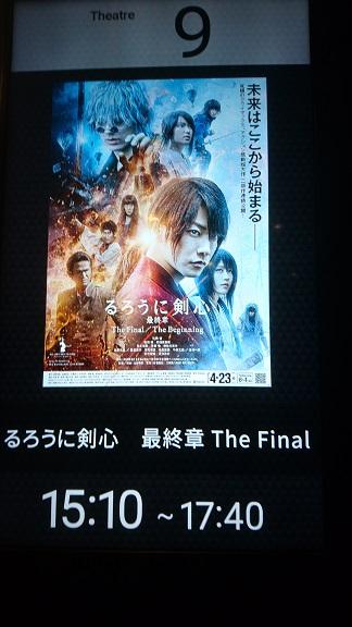 f:id:Jovian-Cinephile1002:20210429141305j:plain