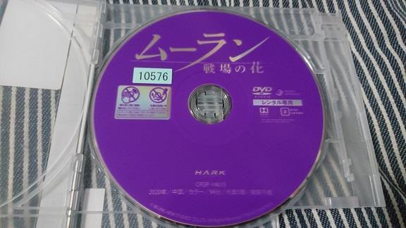 f:id:Jovian-Cinephile1002:20210502004302j:plain