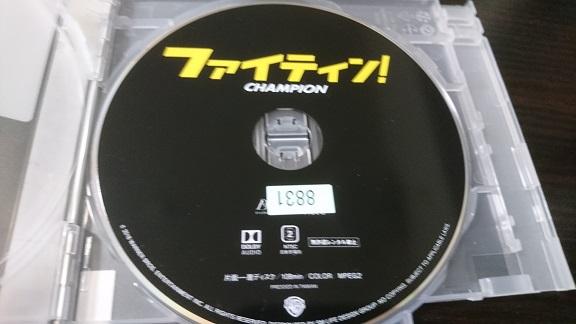 f:id:Jovian-Cinephile1002:20210511004331j:plain