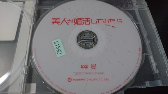f:id:Jovian-Cinephile1002:20210606230235j:plain
