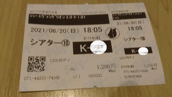 f:id:Jovian-Cinephile1002:20210630013444j:plain
