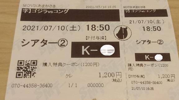 f:id:Jovian-Cinephile1002:20210717223600j:plain