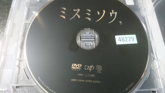 f:id:Jovian-Cinephile1002:20210902230658j:plain