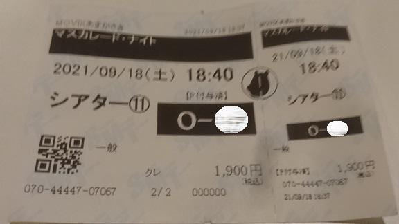 f:id:Jovian-Cinephile1002:20210919182729j:plain