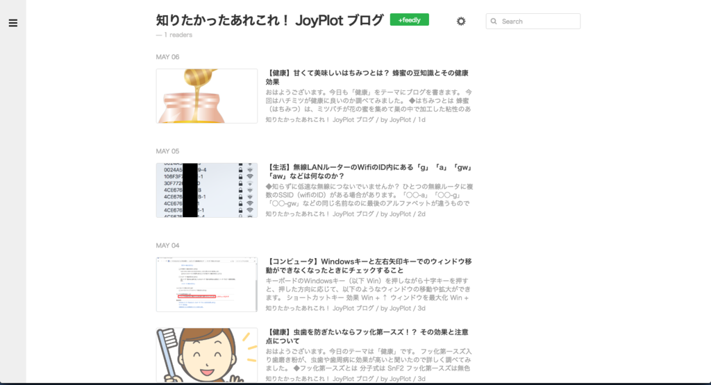f:id:JoyPlot:20160508072424p:plain