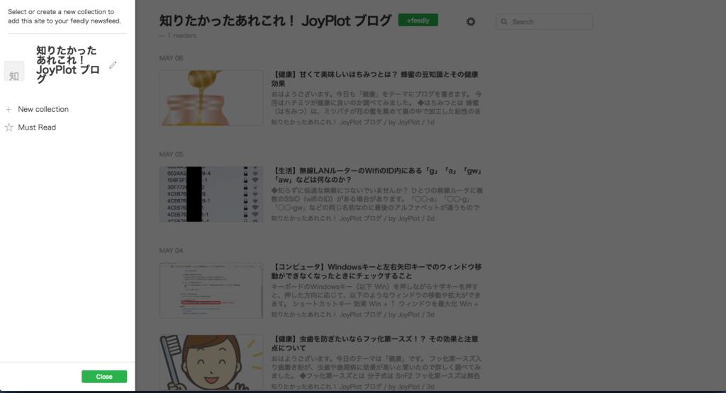 f:id:JoyPlot:20160508072431p:plain