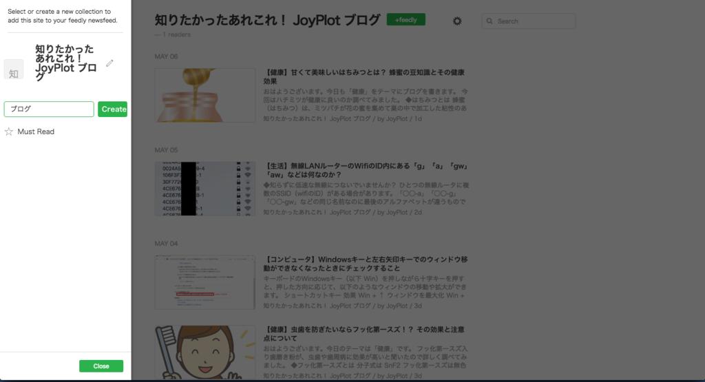f:id:JoyPlot:20160508072437p:plain