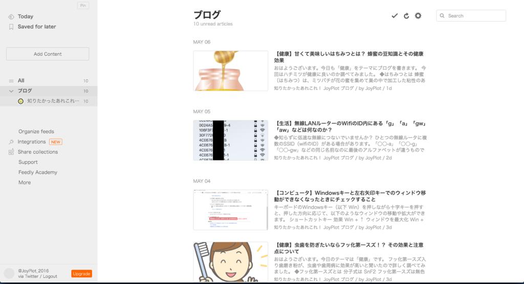 f:id:JoyPlot:20160508072445p:plain
