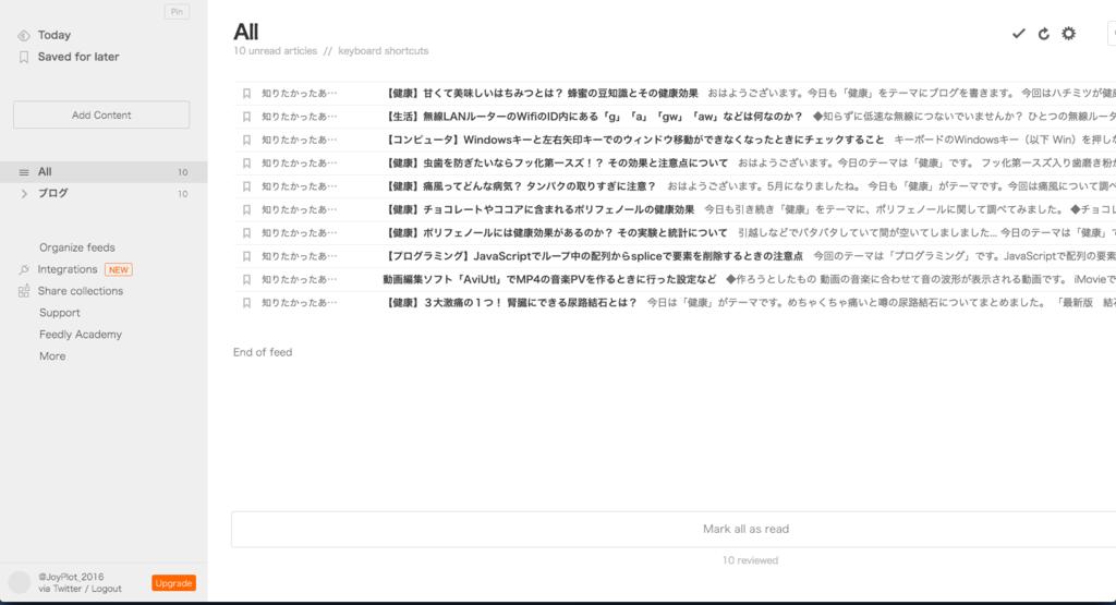 f:id:JoyPlot:20160508072451p:plain