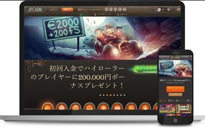 f:id:Joycasino:20200803192457j:plain