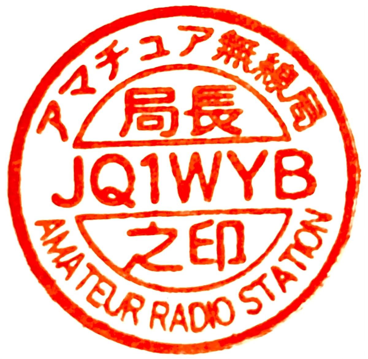 f:id:Jq1Wyb:20210111002207j:plain