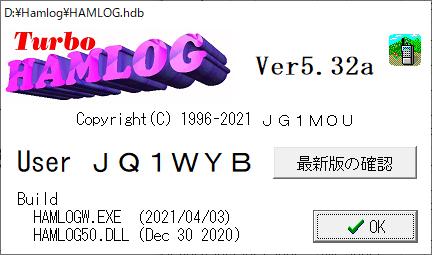 f:id:Jq1Wyb:20210430151122p:plain
