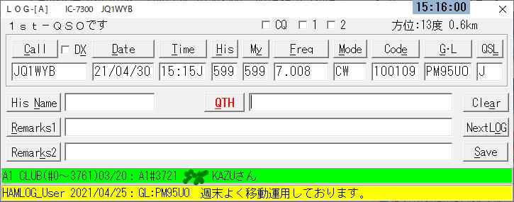 f:id:Jq1Wyb:20210430151711p:plain