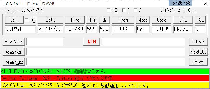 f:id:Jq1Wyb:20210430152739p:plain