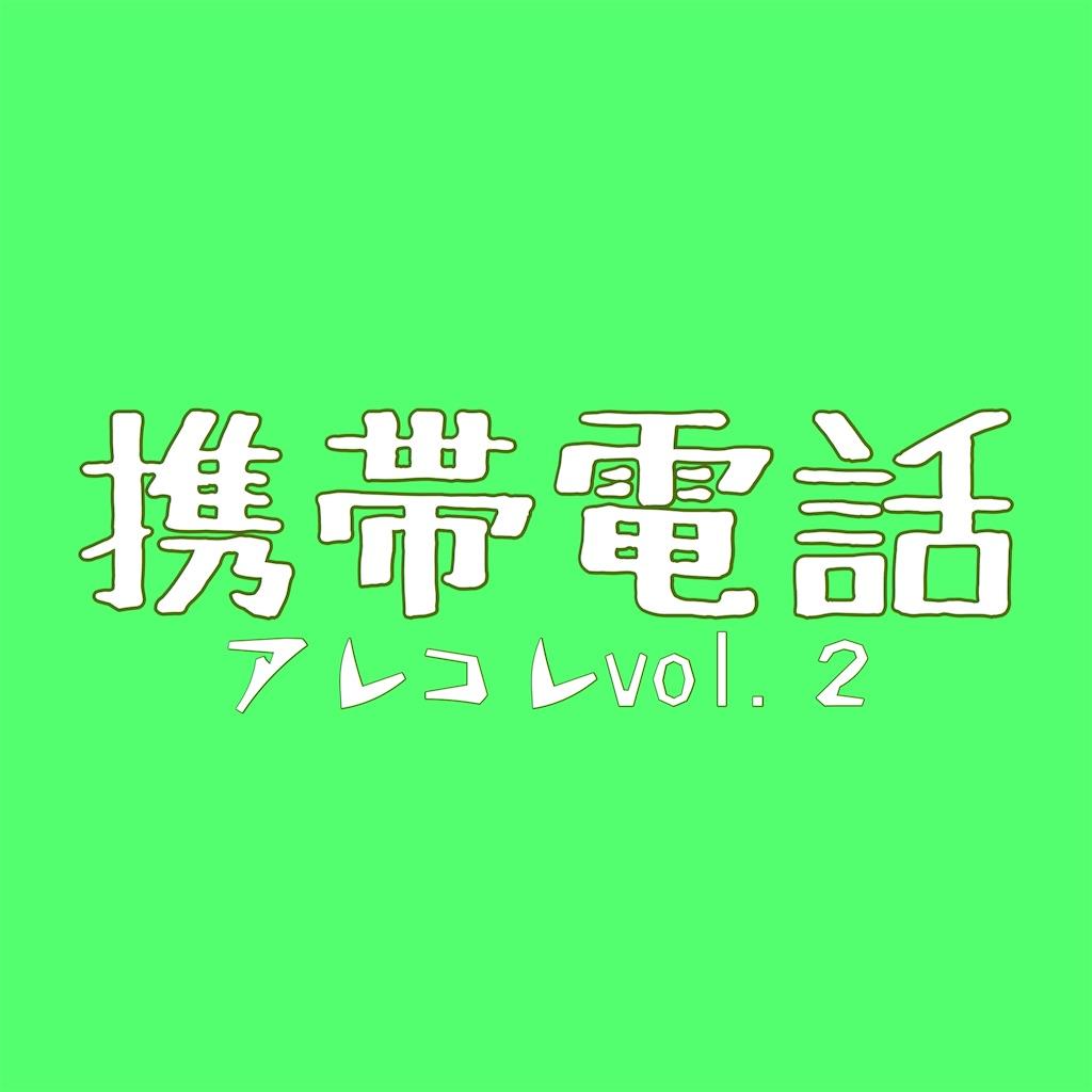 f:id:Jtshohei:20161105224859j:image