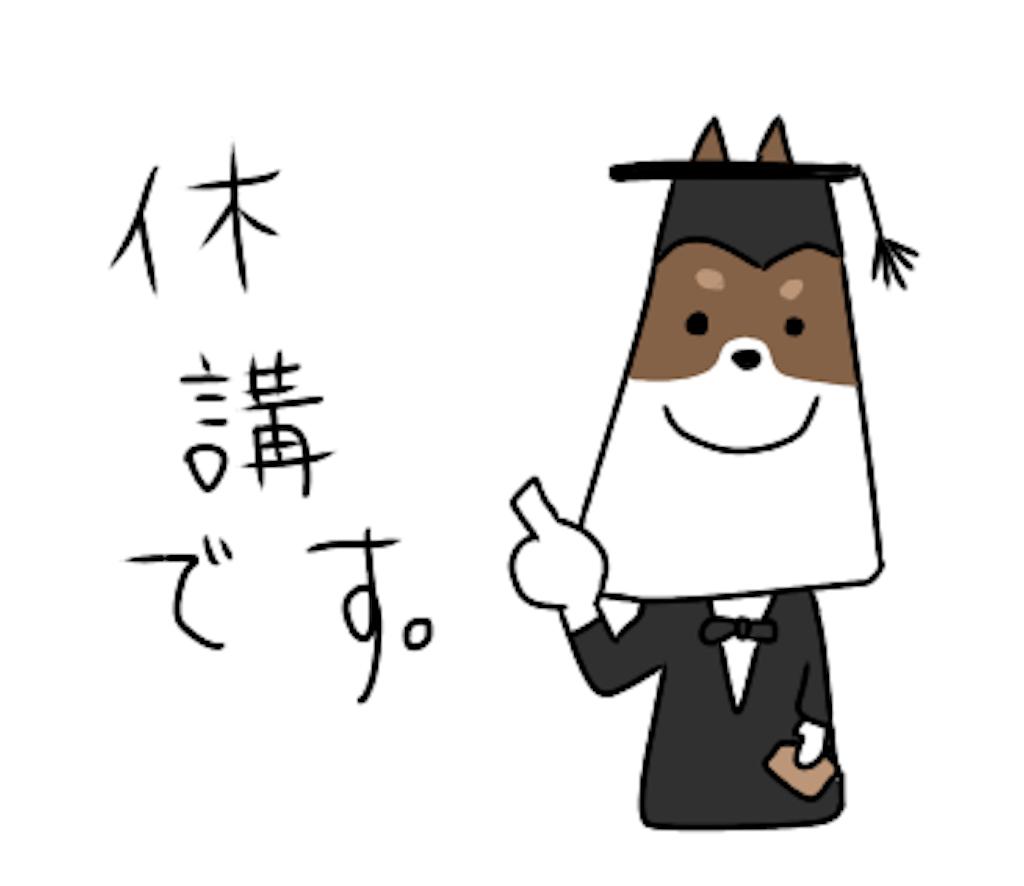 f:id:Jtshohei:20170120173021p:image