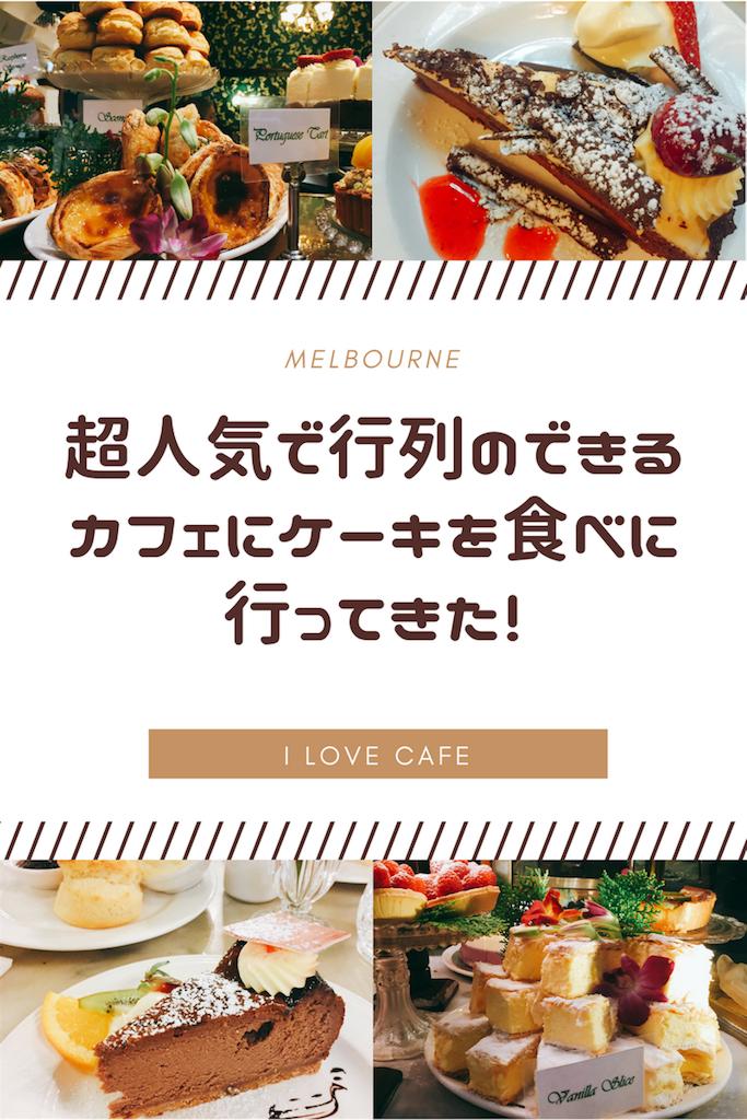 f:id:Jtshohei:20170801112408p:image