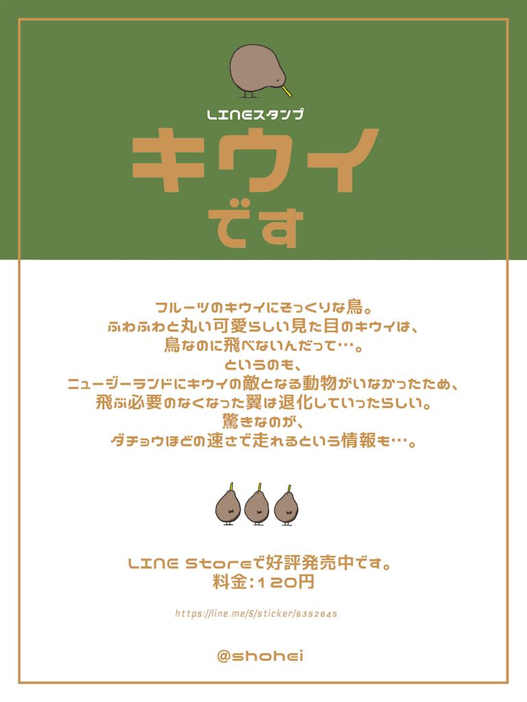 f:id:Jtshohei:20190202065126p:image