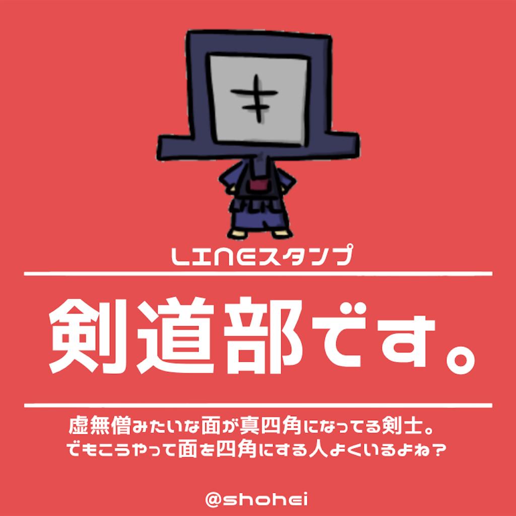 f:id:Jtshohei:20190202065306p:image