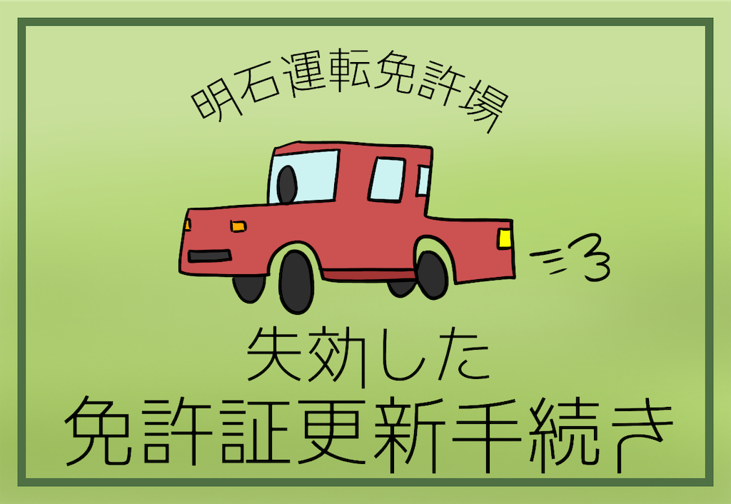 f:id:Jtshohei:20190313163456p:image