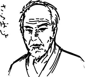 f:id:Ju-kotobuki:20090318234659j:image