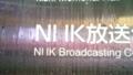 N2K。。ご丁寧に英語表記の方も・・