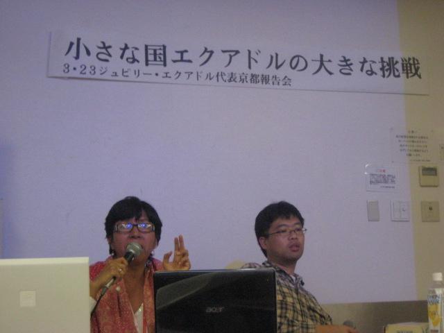 f:id:Jubilee_Kansai:20100323211650j:image