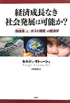 f:id:Jubilee_Kansai:20101217092327j:image