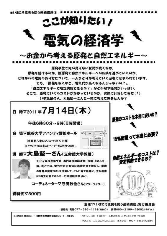 f:id:Jubilee_Kansai:20110704203524j:image