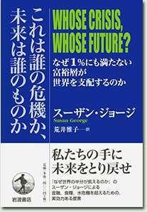 f:id:Jubilee_Kansai:20120213085800j:image:right