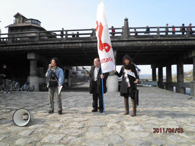 f:id:Jubilee_Kansai:20130424172325j:image