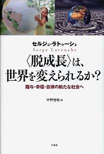 f:id:Jubilee_Kansai:20130516183832j:image:left