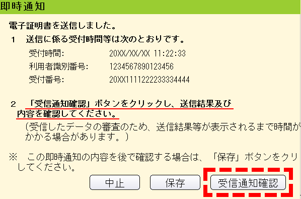 f:id:Jumbokun:20180228164712p:plain