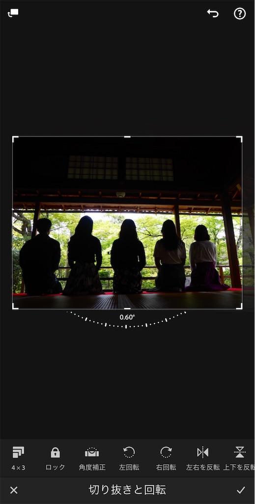 f:id:Jump-show:20200806010440j:image